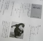 Photo_1023